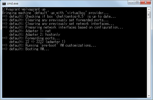 vagrant up : Booting VM...