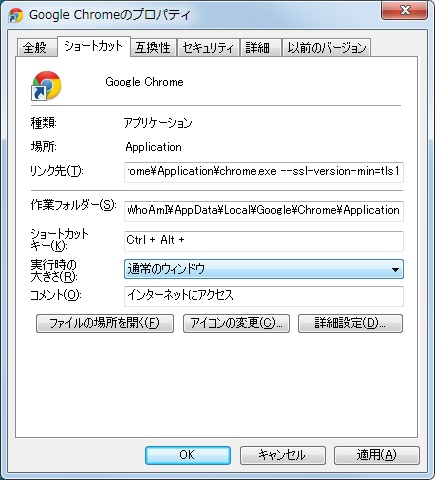Chrome Property